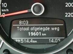 Volkswagen-up!-46